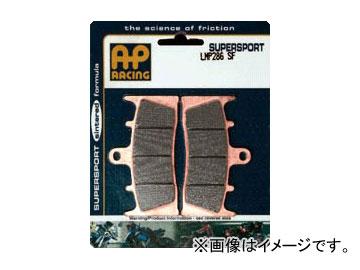 ブレーキ, ブレーキパッド 2 isa AP LMP157 SF GTR ZGT00AE098 1000cc 19861993