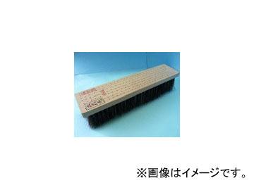 イノウエ商工 本馬毛 手植え 赤毛・黒毛 IS-950