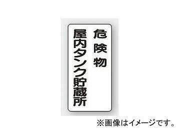 DIY・工具, その他 UNIT 828-15