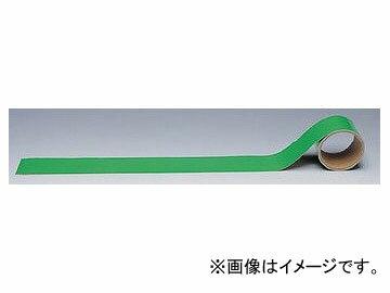 ユニット/UNIT 配管識別テープ その他・緑(中) 品番:AC-13M