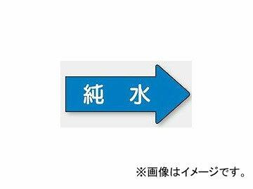 DIY・工具, その他 UNIT AS-40-4L