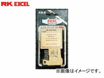 ブレーキ, ブレーキパッド 2 RK EXCEL () FINE ALLOY 55 PAD 821 YAMAHA TZR2501KT2XT 250cc 19851988