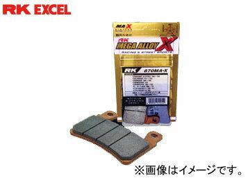 ブレーキ, ブレーキパッド 2 RK EXCEL () MEGA ALLOY X PAD 811 YAMAHA TZR2501KT2XT 250cc 19851988