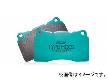 プロジェクトミュー TYPE HC-CS ブレーキパッド フロント ダイハツ アトレーワゴン