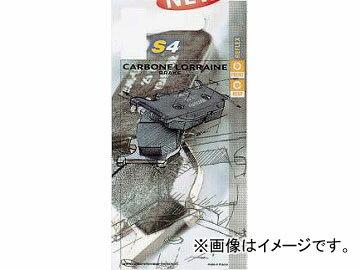 ブレーキ, ブレーキパッド 2 2283-S4 FZR750RR OW01 1989