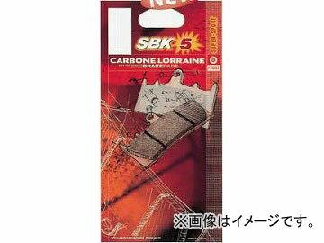 ブレーキ, ブレーキパッド 2 2246-SBK5 FZR750RR OW01 1989