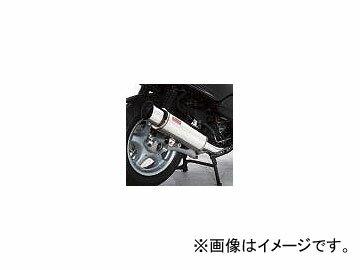 パーツ, マフラー 2 () P020-0203 MF03