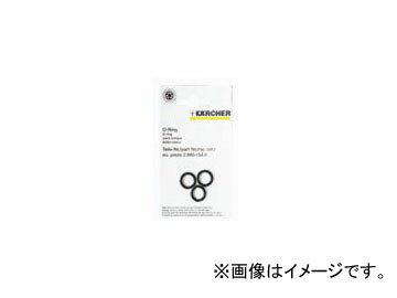 ケルヒャー/KARCHER 高圧ホース用 交換用Oリング(本体側) 2.880-154.0 JAN:4002667040913