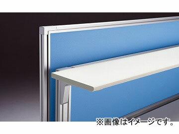 ナイキ/NAIKIリンカー/LINKERカスティーノフレーム用棚片面用ホワイトCNF-T14S-H