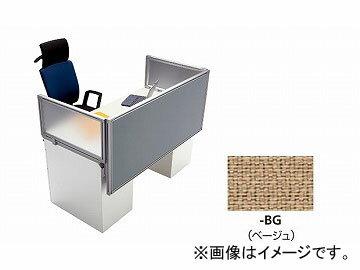 ナイキ/NAIKIリンカー/LINKERカスティーノデスクトップパネルエンド用ベージュCN07EP-BG