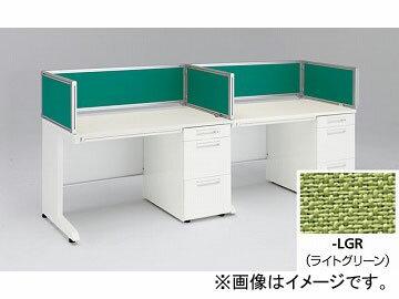 ナイキ/NAIKIリンカー/LINKERデスクトップパネルクロスパネルライトグリーンCH08P-LGR800×30×350mm
