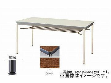 ナイキ/NAIKI会議用テーブル塗装丸脚・ソフトエッジ巻きチークKMA0990ABT-T900×900×700mm