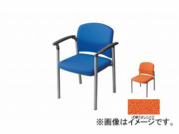 ナイキ/NAIKI会議用チェアー肘掛付オレンジE249F-OR590×535×775mm