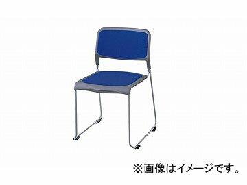 ナイキ/NAIKI会議用チェアーループ脚タイプブルーE216-BL510×520×780mm