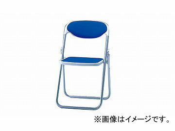 ナイキ/NAIKI折りたたみイスブルーE652BF-BL510×480×800mm