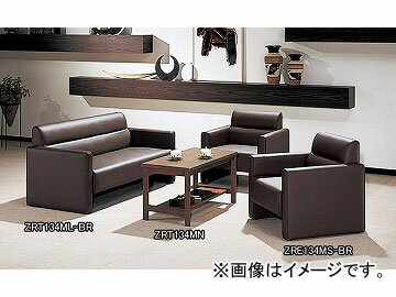 ナイキ/NAIKIセンターテーブルZRT134MN900×440×450mm