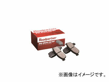 Roadpartner ブレーキパッド リア 左右 1PT2-33-28Z ミツビシ/三菱/MITSUBISHI キャンター
