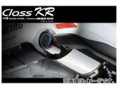 柿本改 マフラー Class KR T713121 トヨタ マークX DBA-GRX133 2GR-FSE 350S G's FR 6AT 2012年08月〜 JAN:4512355206359