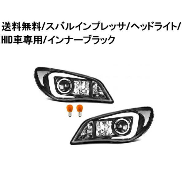 ライト・ランプ, ヘッドライト  GD GG LED HID GD2 GD3 GDA