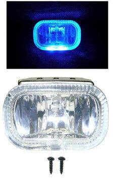 送料無料 汎用 リア バックフォグ バックランプ 青LEDイカリング付 曇りあり お買得!