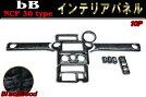 NCP30系bB3Dインテリアパネル黒木目10ピースセット新品