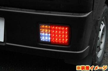 DA64V エブリィ バン 用 スモーク フル LED クリア テール 左右セット