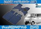 エブリィワゴンDA64フロアマットチェック柄黒/青2点セット