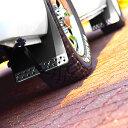★26810 ハイエース 200系 大型 マッドフラップ マッドガード ...