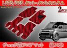 タントL375S/L385Sフロアマットチェック黒/赤3点赤フチ新品