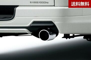TRD ハイエース/レジアスエース(ガソリン車/標準ボディ 2WD車)(2013.11〜2017.11) ハイレスポンスマフラーVer.S