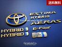 Grazio エスティマハイブリッド(20系) III型AERAS 7点SET ...
