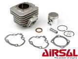 スペイン製 AIRSAL アルミニカジルメッキ ボアアップキット リード90 LEAD90 HF05 ジョーカー90 HF09 ブロード90 HF06 キャビーナ90用 52mm 52φ105.3cc