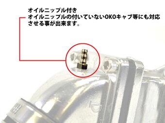 ATop製ビックキャブ対応ビックインテークマニホールドDIO系エンジン用AF18/AF27/AF28