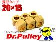 ドクタープーリー 異形ウェイトローラー Dr.Pulley 20×15 ホンダ PCX125 PCX150 スズキ アドレスV125
