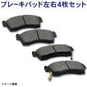 ◆新品 ブレーキパッド◆ トヨタ/TOYOTA イスト フロント用 ...