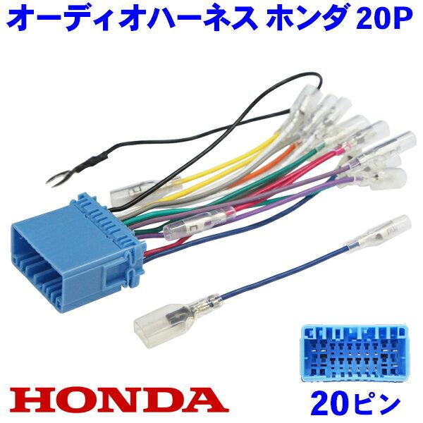 カーオーディオ, その他 20P HONDA S2000HR-V NO2