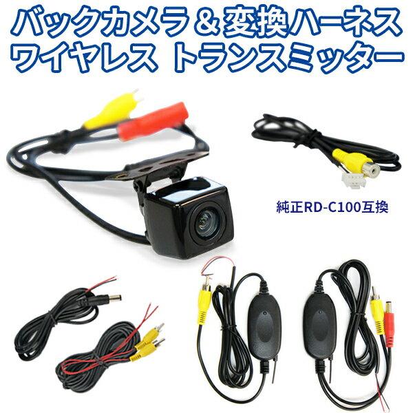 カーナビ・カーエレクトロニクス, バックカメラ  EV RD-C100 170 NBK2-2