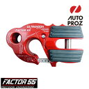 【USファクター55 直輸入正規品】 Factor 55 ウルトラウイン...