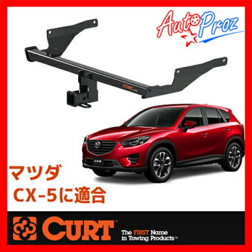 ☆ [CURT 正規品] マツダ CX-5 KE/KF型 2012年以降現行 ヒッチメンバー 2インチ角