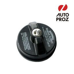 [Stant 正規品] Stant 鍵付ガスキャップ/給油口キャップ スズキ 車に適合 ※軽自動車にも適合