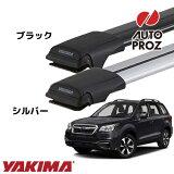 [YAKIMA 正規品] スバル SJ系フォレスター ルーフレール有り車両に適合 ベースラックセット (レールバーLG,MDサイズ)