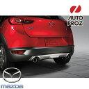 【USマツダ 直輸入純正品】Mazda CX-3 2015年 (平成27年式) ...