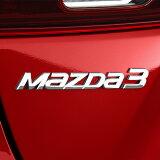 "【USマツダ・直輸入純正品】 MAZDA アクセラ・ハッチバック BM/BY型に適合 北米名 ""Mazda 3"" リアエンブレム"