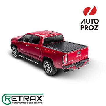 [Retrax 正規品] シボレー/GMC 1500 ロングベッド 2007-2013年 RetraxPRO MX トノカバー