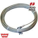 [WARN 正規品] M8274-50用 交換用 ワイヤーロープ/ウインチケ...