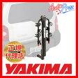 【USヤキマ・正規輸入代理店】 YAKIMA ダブルダウン4 4台積載 ※トランクヒッチ用バイクラック