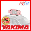 Yakima-8004041-1