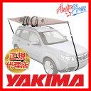 Yakima-8004073-1