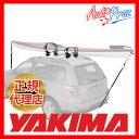 Yakima-8004074-1
