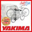 【USヤキマ・正規輸入代理店】 YAKIMA リッジバック2 2台積載 ※トランクヒッチ用バイクラック